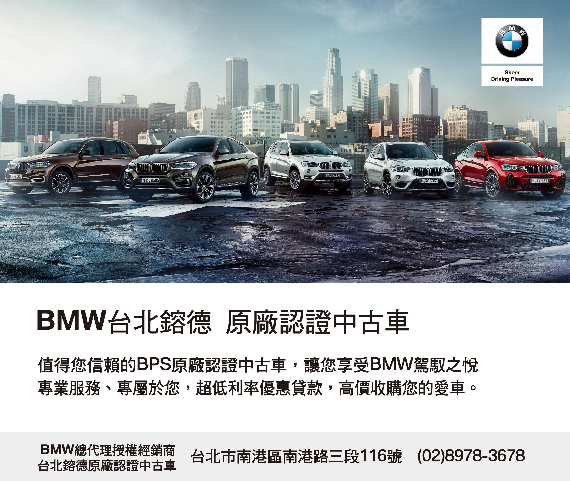 Bmw X6 Xdrive35i: 台北鎔德-南港原廠認證中古車展示中心